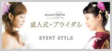 Side menu banner05