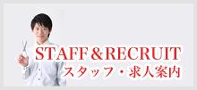 Side menu banner06