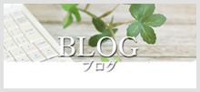 Side menu banner07
