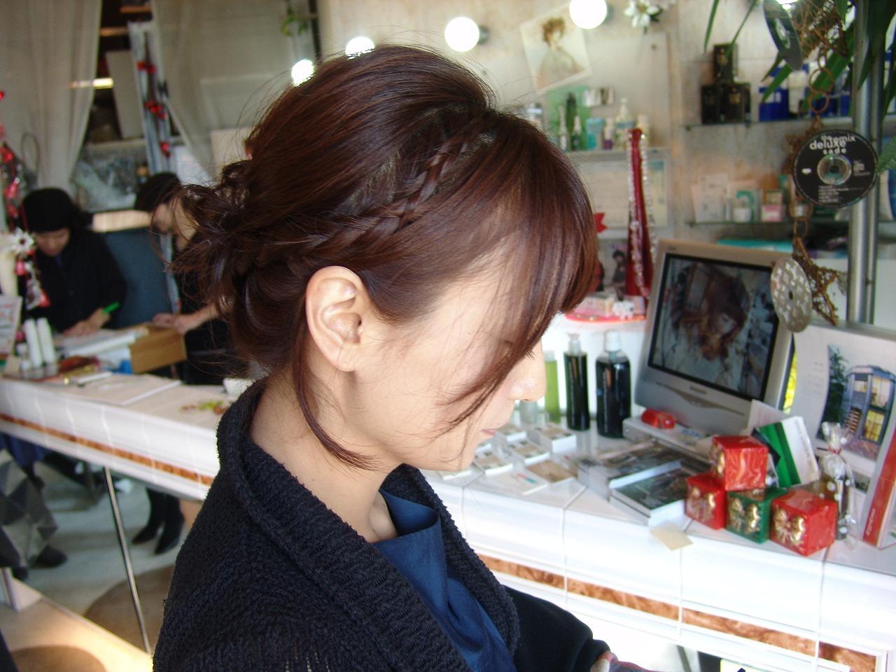 レディース ロング アップ まとめ髪 パーマ カラー